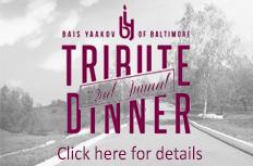 Bais Yaakov Banquet