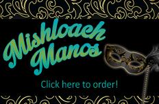 Shalach Manos